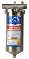 Купить Гейзер Тайфун 10ВВ за 10 391 руб. со скидкой и доставкой, фото, отзывы